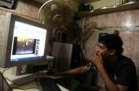 حکومت نے سوشل میڈیا پر دہشت گردی اور شدت پسندی پھیلانے والے 67 بلاگز ..