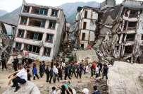 2016 میں امریکہ، افغانستان، پاکستان اور بھارت میں خوفناک زلزلہ آنے والا ..