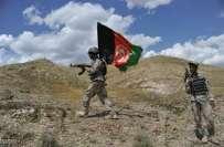 پاک افغان سرحدی علاقے میں افغانستان کی جانب سے پاکستانی علاقے میں 2 ..