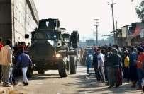 بھارتی حکومت نے پٹھان کوٹ ائیربیس حملے کی تفصیلات پاکستانی حکومت کو ..