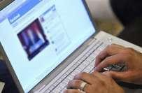 فیس بک پر دوستی کرنے والی لڑکی 12 لاکھ کا چونا لگا کر دبئی فرار