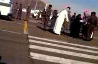 یمن،آئی ایس کی سعودی قیدیوں کو پھانسی اور ان کے حراستی مراکز تباہ کرنے ..