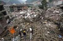 ماہرین نے کوہ ہمالیہ میں رواں سال خوفناک زلزلے کی پیشن گوئی کر دی