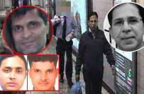 عمران فاروق قتل کیس میں نامزد برطانیہ میں مقیم ملزموں الطاف حسین ،محمدانوراورافتخارحسین ..