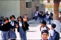`نارووال، سکولوں کی فیسوں میں ایک بار پھر اضافہ کر دیا گیا،والدین سراپا ..