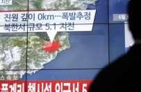 جان کیری نے شمالی کوریا کے جوہری دھماکے کا ذمہ دار چین کو ٹھہرا دیا،بیجنگ ..