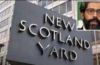 عمران فاروق کیس میں اہم پیشرفت،برطانیہ کی پاکستان سے ملزموں کی حوالگی ..