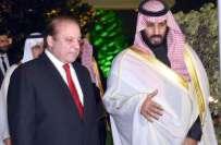 چونتیس ملکی اتحاد،پاکستان کی صرف4 شعبوں میں تعاون کی پیشکش