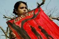 بھارت میں نابالغ بچی اجتماعی زیادتی کے بعد قتل ،پولیس نے 3 ملزمان کو ..