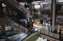 عراق کے دارلحکومت بغداد میں شاپنگ مال پر حملہ، 27 افراد جاں بحق