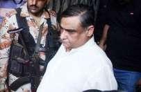 سابق وزیر پیٹرولیم ڈاکٹر عاصم کی کراچی کے جناح ہسپتال آمد