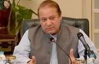 پٹھان کوٹ واقعے کی تحقیقات کیلئے وزیر اعظم نے 6 رکنی تحقیقاتی کمیٹی ..