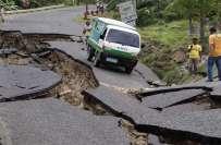 دنیا میں بدترین زلزلہ آنے کا خطرہ، ماہرین نے خبردار کر دیا