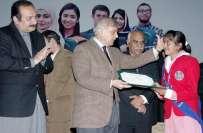 پاکستان بھر سے پوزیشن ہولڈرز کے اعزاز میں تقریب، وزیراعلیٰ شہبازشریف ..