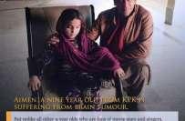 عمران خان نے کینسر کے مرض میں مبتلا 9 سالہ ایمن کی ملاقات کی خواہش پوری ..