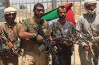 دبئی کے حکمراں شیخ محمد بن راشد المخدوم کے بیٹے نے فوج میں شمولیت اختیار ..