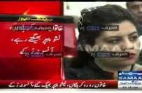عمران خان کی نیوز کانفرنس کے دوران خاتون کے رونے کے واقعے کو اسکینڈل ..