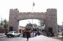 پشاور ،صوبے کے نو شخصیات کے بیرون ملک جانے پر پابندی عائدکرنے کی سفارشات ..