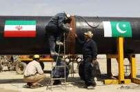 ایران پر امریکی پابندیاں ختم ہونے سے پاک ایران گیس پائپ لائن منصوبے ..