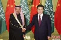 سعودی عرب کے ساتھ تعلقات کے فروغ میں نمایاں پیشرفت ہوئی ہے، چینی سفیر