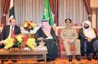 پاکستان اور سعودی عرب کے مذاکرات کا مشترکہ اعلامیہ جاری