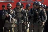 چارسدہ دہشت گرد حملے کے بعد حساس اداروں کی جانب سے نیا سیکورٹی الرٹ ..