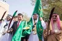 چینی صدر کی سعودی عرب آمد، سعودی فرمانروا شاہ سلطان کیساتھ روایتی ڈانس ..