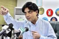 وزیر داخلہ چوہدری نثار نے عمران فاروق قتل کیس کے ملزم خالد شمیم کےگارڈ ..