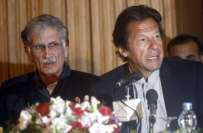 عمران خان نے خیبر پختونخواہ حکومت کو تلور کے شکار پر پابندی نہ ہٹانے ..