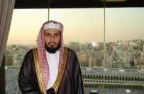 امام کعبہ کی پاکستانی سفارت خانے آمد، شہداء چارسدہ کی مغفرت کیلئے دعا