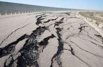 امریکی ریاست الاسکا میں شدید زلزلہ، شدت7.3 ریکارڈ