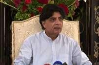 چوہدری نثارعلی خان روبصحت ہو نے کے بعد (کل) سے سرکاری امور باضابطہ سنبھالیں ..