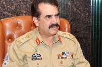 پاکستان کی بری افواج کا 16واں چیف کون ہوگا ؟