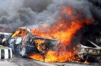 ںائیجیریا کے دارلحکومت میں خود کش دھماکہ، 20 افراد جاں بحق