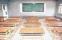 پنجاب حکومت نے سیکورٹی خدشات کے باعث صوبے بھر کے فنی تعلیمی ادارے 4 ..