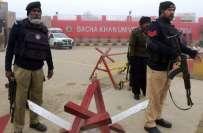 باچا خان یونیورسٹی چارسدہ پر حملے کے دوران کی سی سی ٹی وی فوٹیج سامنے ..