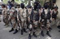 کراچی میں بڑے آپریشن کی تیاریاں ،وفاقی حکومت کھل کر سامنے آ گئی