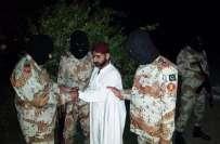 عزیر بلوچ سے تفتیش کے دوران انکشافات پر بلوچستان اور کراچی میں سیکورٹی ..