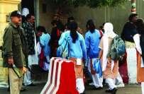 پنجاب کے نجی تعلیمی اداروں کی ایسوسی ایشنز کل یکم فروری کو تعلیمی ادارے ..