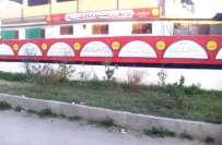 پولیس اور رینجرز نے وفاقی دارالحکومت اسلام آباد میں واقع جامعہ حفصہ ..