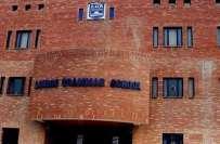 لاہور کے سب سے بڑے گرائمر سکول کا کل سے سکول نہ کھولنے کا اعلان