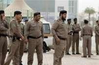 سعودی عرب میں 9 امریکی 'دہشت گرد' گرفتار