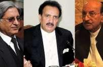 وزیر اعلیٰ سندھ سید قائم علی شاہ ، سینیٹر زاعتزاز احسن اور رحمن ملک ..