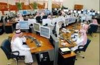 سعودی مجلس شوری نے ہفتے میں 2 چھٹیوں اور 40 گھنٹے ڈیوٹی کے فیصلے کو درست ..
