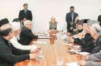 بھارتی وزیر داخلہ نے ملک میں داعش کے ممکنہ اثر و رسوخ کو روکنے کیلئے ..