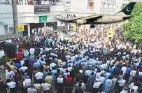 ملازمین کااحتجاج ، ادارے کو ایک ہفتے میں ایک ارب 80 کروڑ کا نقصان ہو ..