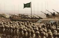 سعودی عرب نے شام میں داعش کیخلاف فوجی کاروائی کرنے کا اعلان کر دیا