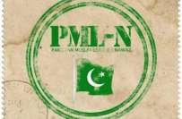 مسلم لیگ ن کے نئے صدور کے نوٹیفیکیشن جاری
