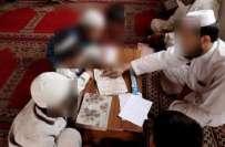 اسلام آباد : حساس اداروے کی کارروائی ، شدت پسند تنظیم کو 16 بچے بھجوانے ..