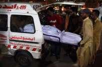 کوئٹہ میں ہونے والے بم حملے کے مزید 2 زخمی جان کی بازی ہار بیٹھے